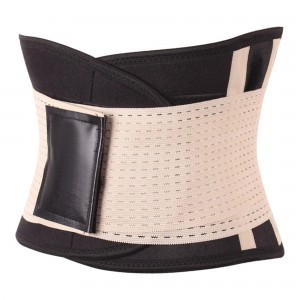 Nude Sports Belt Waist Trimmer Corset