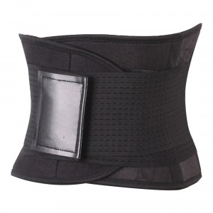 Black Sports Belt Waist Trimmer Corset