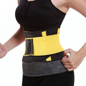 Yellow Sports Belt Waist Trimmer Corset