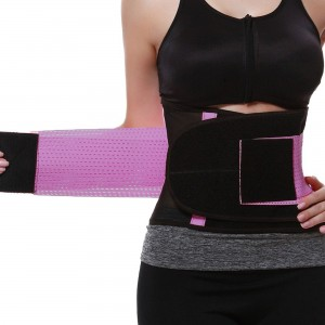 Purple Sports Belt Waist Trimmer Corset